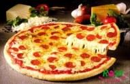 mon an cua nhat mon an cua nhat cach lam banh pizza Nhat 1